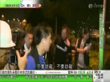 BackUp 20141015 TVB News